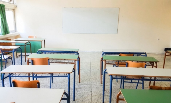 Πώς θα διαχειρίζονται τα ύποπτα κρούσματα στα σχολεία;