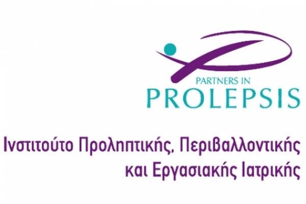 Το Ινστιτούτο Prolepsis στο The Mall Athens