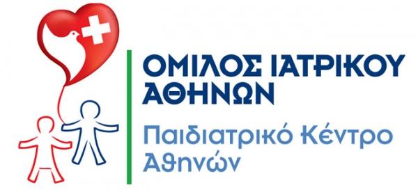 Παιδιατρικό Κέντρο Αθηνών: Πρωτοποριακός διαγνωστικός έλεγχος θώρακα χωρίς ακτινοβολία σε νεογνά