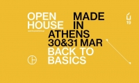 OPEN HOUSE Athens - Made in Athens 2019!