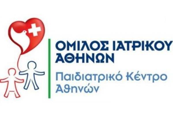Παιδιατρικό Κέντρο Αθηνών: Παιδοορθοπαιδικός ελέγχος σπονδυλικής στήλης για μαθητές